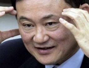Таксин опроверга, че парите за закупуването на Манчестър Сити са незаконни