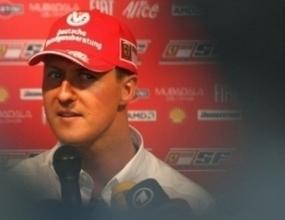 """""""Пилето"""" спира да посещава състезанията от Формула 1"""