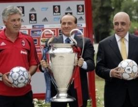 Карло Анчелоти идва за мача на младежите срещу Англия