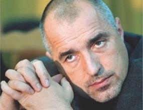 Бойко Борисов бие левскари на карти