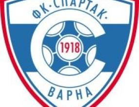 Спартак (Варна) вдига цените на билетите