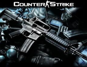 Замяна в Counter Strike отборът на домакините