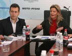 Стефка Костадинова пристига в София днес в 16,10 часа
