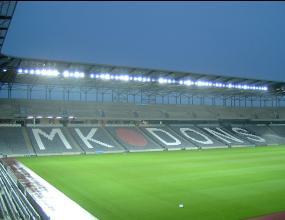 Англия ни приема на стадиона на тим от Втора лига