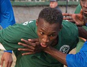 Фуртадо бележи за тима си в Португалия
