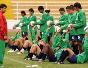 Боливия раздели отбора си на две за мачовете с Уругвай и Колумбия