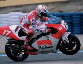 Загина бивш пилот от MotoGP