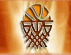 Двубоите от българският баскетболен шампионат за 20 октомври
