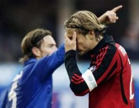 Милан се сбогува с титлата