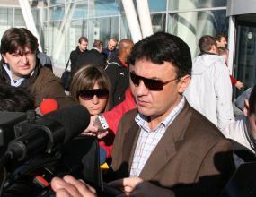 Искаме Евро 2020 с Румъния
