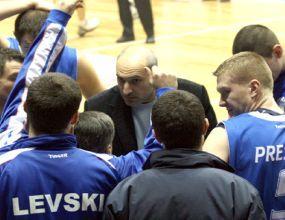 Левски с две тренировки днес в Самоков