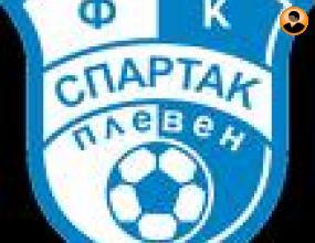Спартак-Плевен 3 поредна победа