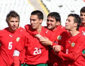Младежите пристигнаха в Португалия
