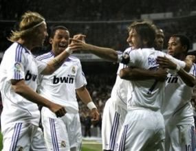 Феновете в Испания не вярват, че Реал ще стане шампион