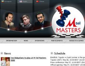 """Интернет сайтът на """"М-Тел Мастърс"""" с китайска версия"""