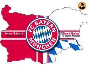 Байерн(Мюнхен) с официален фенклуб в България