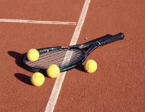 """Пети турнир по тенис за известни личности """"Лидерите 2008"""""""