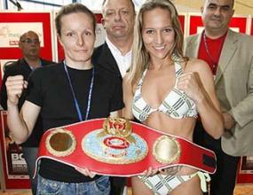 Зверска брадва за Галя Иванова в мач за световна титла
