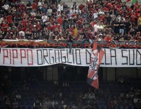 Тифозите на Милан бойкотираха ръководството