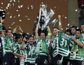 Спортинг Лисабон спечели купата на Португалия