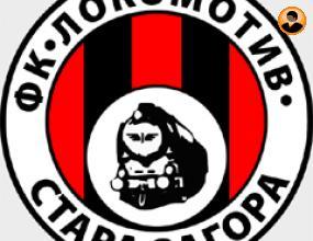 Розова долина (Казанлък) - Локомотив (Стара Загора) 0:2