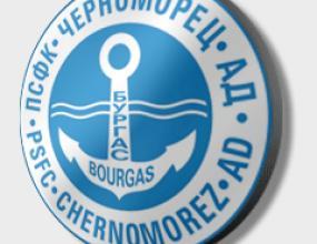 Черноморец с нова емблема