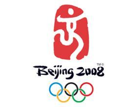 Олимпийския огън ще продължи своя ход в четвъртък