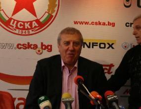 ЦСКА дава пресконференция днес от 14,00 часа