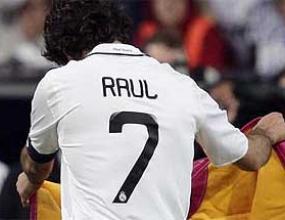 "Реал вади от употреба номер ""7"""