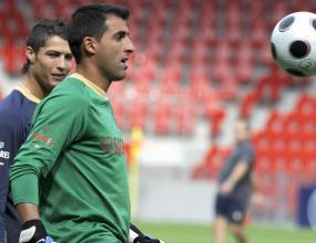 12 хиляди фенове на тренировка на Португалия