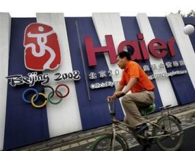 В Китай издадоха наръчник с правила за чужденците по време на Олимпиадата