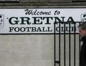 Шотландският Гретна ще бъде заличен окончателно от футболната карта