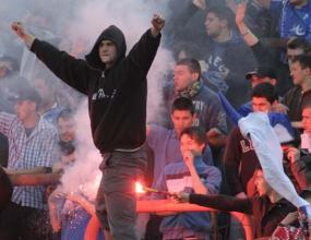 Фенове на Левски от Виена викат за отбора