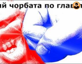 Контролата на ЦСКА пред провал заради вандали