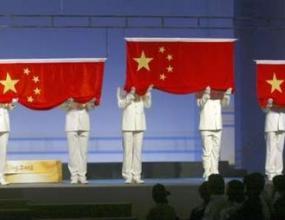 КНДР и на Република Корея няма да дефилират заедно на олимпийските игри