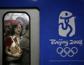 Откриха трите нови линии на метрото в Пекин