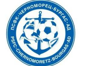Черноморец строи стадион за 30 хиляди с над 60 зали