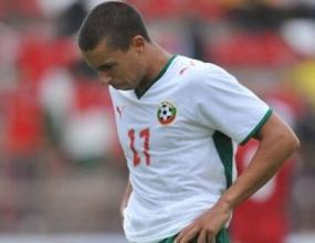 Юношите последни на Евро 2008 с три загуби и без отбелязан гол