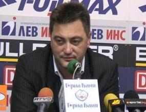 """Марек строи нов """"Бончук"""""""