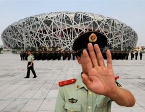 Двама убити и 14 ранени след взривове в Китай