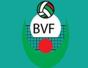 БФВ лицензира нови агенти на 18 август