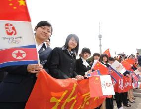 КНДР с 60 спортисти в Пекин