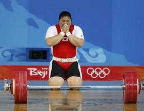 Янг Ми-Ран спечели златния медал в последната категория при жените