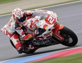 250cc: Ектор Барбера най-бърз часове преди старта
