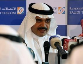Манчестър Юнайтед сключи мултимилионен договор със саудитска компания