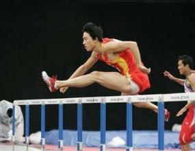 Олимпийският шампион Лю Сян получи контузия на ахилеса