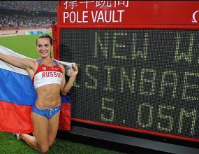 Уникалната Исинбаева защити титлата си с нов световен рекорд – 5,05 метра