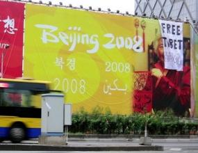 Китай не е разрешил нито един протест по време на Олимпиадата