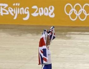 Виктория Пендълтън спечели златния медал в колоезденето на писта