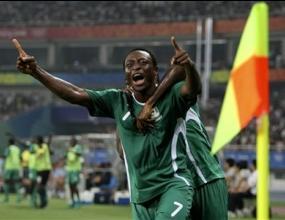 Нигерия прегази Белгия по пътя към олимпийското злато